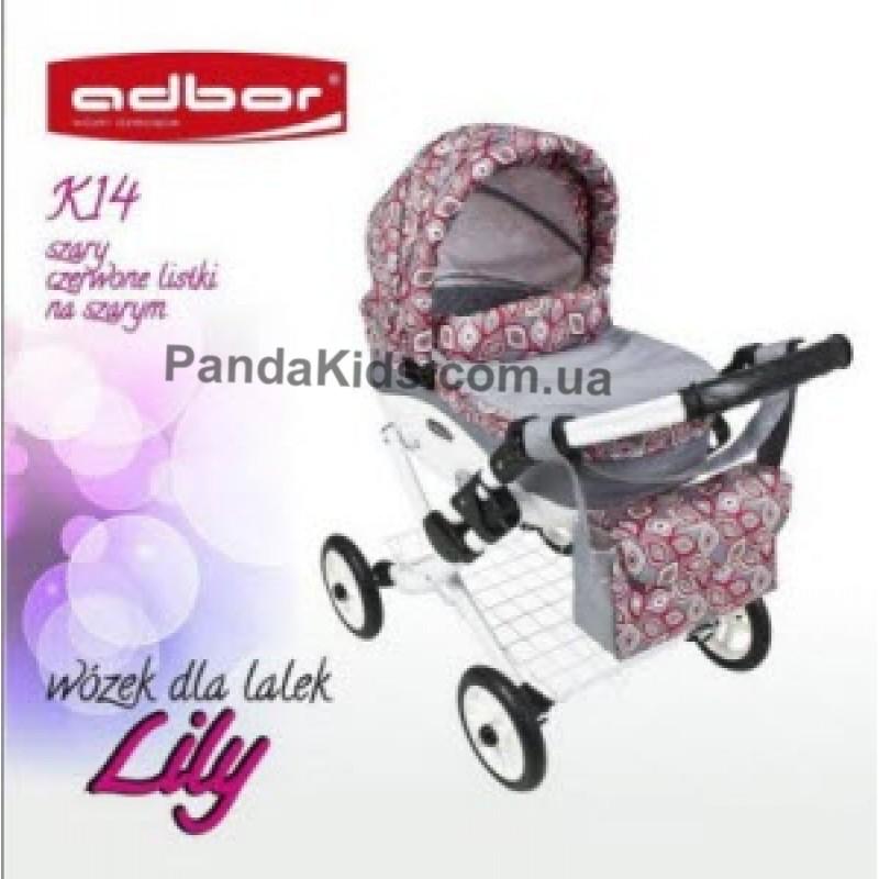 Коляска для кукол Adbor Lily K14
