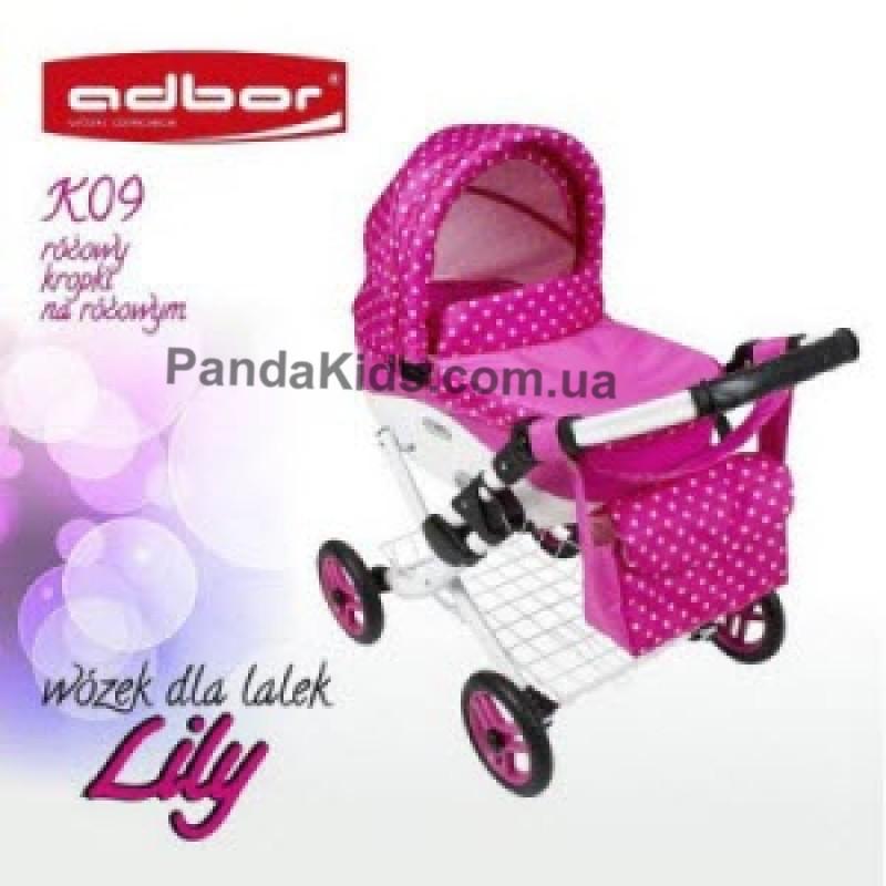 Коляска для кукол Adbor Lily K09